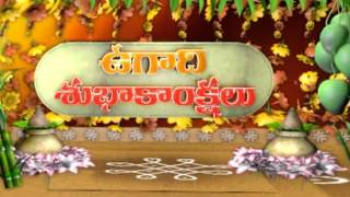 Ugadi Greetings...